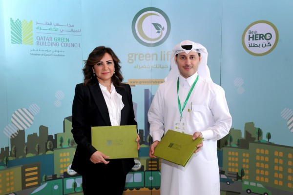 WCM-Q's Your Health First campaign and Qatar Green Building Council sign MoU