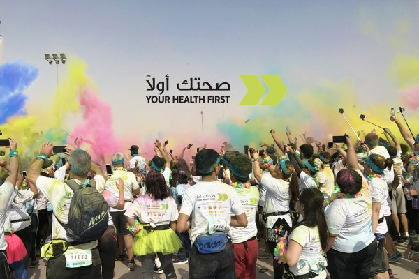 Largest crowd ever for The Color Run, hosted by WCM-Q's Sahtak Awalan: Your Health First campaign