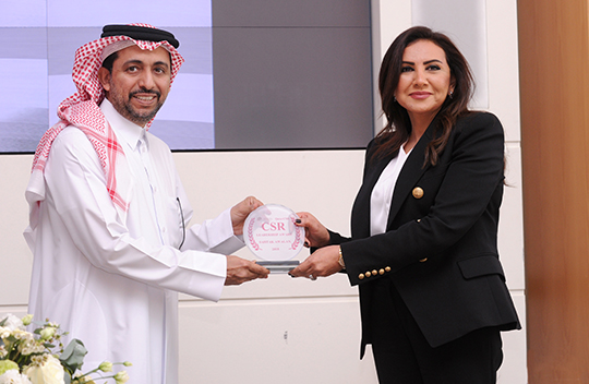 Honor for Khayr Qatarna initiative